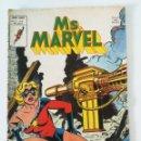 Cómics: MS. MARVEL V.1 Nº 9 - VÉRTICE 1979. Lote 160613754