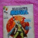 Cómics: SELECCIONES MARVEL 2 EDICIONES VERTICE 1970 LA TERRIBLE MAQUINA DEL TIEMPO. Lote 160615902