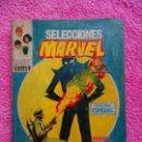 Cómics: SELECCIONES MARVEL 4 EDICIONES VERTICE 1970 EL MUNDO DE LAS SOMBRAS. Lote 160618026