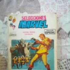 Cómics: SELECCIONES MARVEL V 1 Nº 1. Lote 160865234