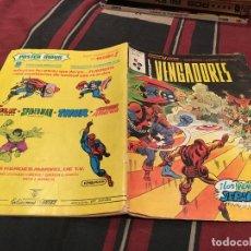 Cómics: LOS VENGADORES - Nº 47 - VOL2 - MUNDI COMICS , 1978 VERTICE. Lote 160986754