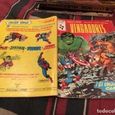 Cómics: LOS VENGADORES - Nº 50 - VOL2 - MUNDI COMICS , 1978 VERTICE. Lote 160987562