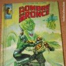 Cómics: VERTICE ANTOLOGIA DEL COMIC 10 DOC SAVAGE EL HOMBRE DE BRONCE. Lote 161074322