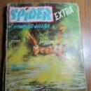 Cómics: SPIDER EL HOMBRE ARAÑA Nº 12, 128 PÁG. TACO VERTICE VOL. 1. Lote 161170281