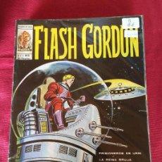 Cómics: VERTICE FLASH GORDON NUMERO 5 BUEN ESTADO. Lote 161334934