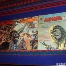 Cómics: VÉRTICE VOL. 1 RELATOS SALVAJES Nº 2 EL PLANETA DE LOS MONOS Y VOL. 3 EL PLANETA DE LOS MONOS 2 Y 3.. Lote 161777538