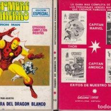 Cómics: VERTICE V1 EL HOMBRE DE HIERRO 18. Lote 162013722