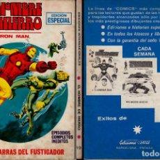 Cómics: VERTICE V1 EL HOMBRE DE HIERRO 19. Lote 162013874