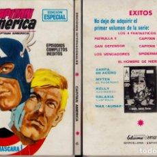 Cómics: VERTICE V1 CAPITAN AMERICA 6. Lote 162015098