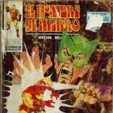 Cómics: EL HOMBRE DE HIERRO Nº 4 - EN MANOS DE MANDARIN - VERTICE V.1 - DIFICIL. Lote 162282498