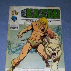 Cómics: COMIC KA-ZAR Nº 1 TACO EDICIONES VERTICE ORIGINAL VER FOTOS Y DESCRIPCION. Lote 162282970