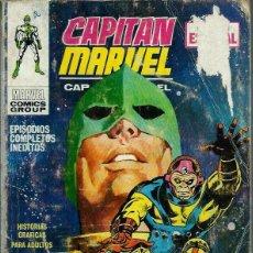 Cómics: CAPITAN MARVEL Nº 3 - ¡ MUERE, CIUDAD, MUERE ! - VERTICE V.1 AÑOS 70 - VER DESCRIPCION. Lote 162286502