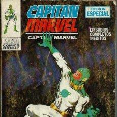 Cómics: CAPITAN MARVEL Nº 6 - CUANDO MUERE UNA GALAXIA - VERTICE V.1 AÑOS 70. Lote 162287402