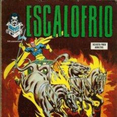 Cómics: ESCALOFRIO Nº 49 - LA POSESION - VERTICE - MUY DIFICIL - MUY BIEN CONSERVADA. Lote 162297134