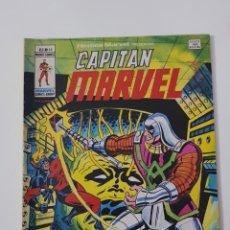 Cómics: HEROES MARVEL PRESENTA VOL. 2 Nº 46 CAPITÁN MARVEL VÉRTICE MUNDI COMICS 1978. Lote 162424586