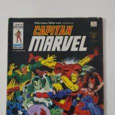 Cómics: HEROES MARVEL PRESENTA VOL. 2 Nº 50 CAPITÁN MARVEL VÉRTICE MUNDI COMICS 1979. Lote 162424650