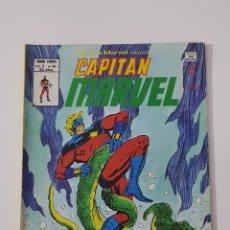 Cómics: HEROES MARVEL PRESENTA VOL. 2 Nº 60 CAPITÁN MARVEL VÉRTICE MUNDI COMICS 1980. Lote 162425042