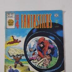 Cómics: MARVEL COMICS - LOS CUATRO FANTÁSTICOS VOL. 3 Nº 21 VERTICE MUNDI COMICS 1977. Lote 162425450