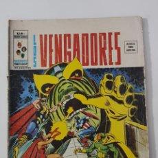 Cómics: MARVEL COMICS - LOS VENGADORES VOL. 2 Nº 8 VERTICE MUNDI COMICS 1974 THANOS AVENGERS. Lote 162426186