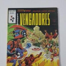 Cómics: MARVEL COMICS - LOS VENGADORES VOL. 2 Nº 47 VERTICE MUNDI COMICS 1980 AVENGERS. Lote 162426266