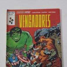Cómics: MARVEL COMICS - LOS VENGADORES VOL. 2 Nº 50 VERTICE MUNDI COMICS 1980 AVENGERS. Lote 162426318