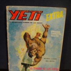 Cómics: YETI Nº 5 - VERTICE V.1 - FALTA LA PRIMERA PAGINA. Lote 162544786