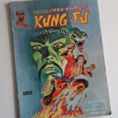 Cómics: JUDO, KARATE KUN-FU Nº 2, SHANG CHI EN VÉRTICE /LINEA 83. EXCELENTE PORTADA DE LÓPEZ ESPÍ. Lote 162673334