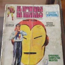 Cómics: EL HOMBRE DE HIERRO (IRON MAN). EL HOMBRE QUE MATÓ A TONY STARK.. Lote 162684048