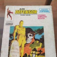 Cómics: DAN DEFENSOR (DARE-DEVIL), ¡COBARDE...COBARDE! 1971. Lote 162685025