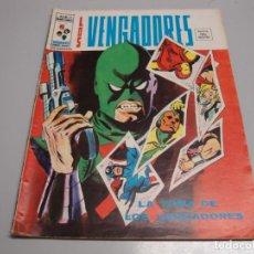Cómics: LOS VENGADORES V 2 Nº 22 - EDICIONES VÉRTICE 1974. Lote 163037718