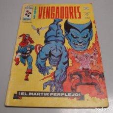 Cómics: LOS VENGADORES V 2 Nº 38 - EDICIONES VÉRTICE. Lote 163038198