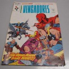 Cómics: LOS VENGADORES V 2 Nº 49 EDICIONES VÉRTICE . Lote 163038390