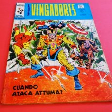 Cómics: LOS VENGADORES 28 VERTICE VOL II. Lote 163362493