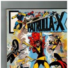 Fumetti: PATRULLA X TOMO 1 RETAPADO CON LOS NºS.- 1 AL 5, DE 6 QUE ES COMPLETA.SURCO,1983.. Lote 163618862