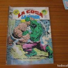 Cómics: SUPER HEROES V.2 Nº 50 EDITA VERTICE . Lote 163749878
