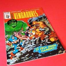 Cómics: LOS VENGADORES 50 VERTICE VOL II. Lote 164204254