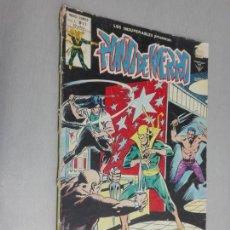 Comics : LOS INSUPERABLES PRESENTAN VOL. 1 Nº 23: PUÑO DE HIERRO / VÉRTICE. Lote 164463774