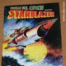 Cómics: VERTICE STARBLAZER 1 MUNDICOMICS. Lote 164478410