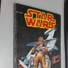 Cómics: STAR WARS TOMO 1 / RETAPADO NÚMEROS 1, 2, 3, 4, 5 / MUNDI CÓMICS - SURCO. Lote 164578622