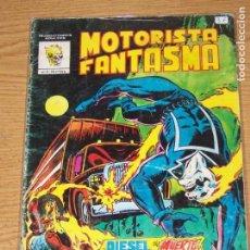 Cómics: MOTORISTA FANTASMA 2 MUNDICOMICS. Lote 164579382