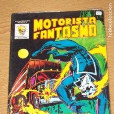 Cómics: MOTORISTA FANTASMA 2 MUNDICOMICS. Lote 164579414