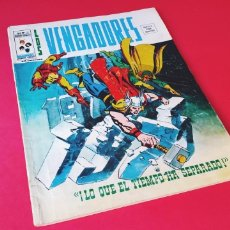 Cómics: LOS VENGADORES 20 VERTICE VOL II. Lote 164605245