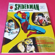 Cómics: EXCELENTE ESTADO SPIDERMAN 5 VERTICE VOL II. Lote 164606741