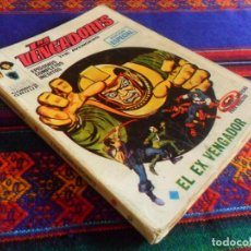 Cómics: VÉRTICE VOL. 1 LOS VENGADORES Nº 9 EL EX VENGADOR. 1970. 25 PTS. DIFÍCIL.. Lote 164725090