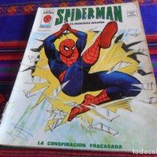Cómics: VÉRTICE VOL. 2 SPIDERMAN Nº 7 LA CONSPIRACIÓN FRACASADA. 1975. 35 PTS. . Lote 164727110