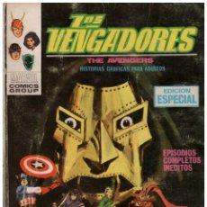 Cómics: VENGADORES VOLUMEN 1 VERTICE NUMERO 11.. Lote 164810478