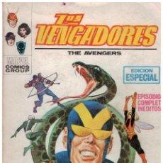 Cómics: VENGADORES VOLUMEN 1 VERTICE NUMERO 14.. Lote 164810790