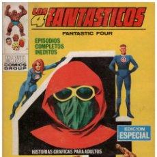 Cómics: 4 FANTASTICOS VOLUMEN 1 VERTICE NUMERO 17.. Lote 189537465