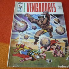 Cómics: LOS VENGADORES VOL. 2 Nº 14 MUNDI COMICS VERTICE MARVEL VOLUMEN BUSCAMOS NUEVOS VENGADORES. Lote 165205766