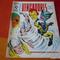 Cómics: LOS VENGADORES VOL. 2 Nº 15 MUNDI COMICS VERTICE MARVEL VOLUMEN PRESCRIPCION VIOLENCIA. Lote 165206230